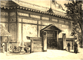 Japanese pavilion- Paris 1878