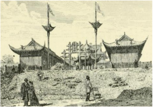 Chinese pavilion- Paris 1878